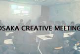 【募集完了!】OSAKA CREATIVE MEETING - @TOKYO Vol.SP -
