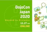 DojoCon Japan 2020 開催!!