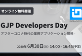 IGJP Developers Day