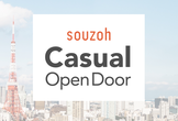 Souzoh Casual Open Door