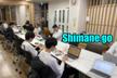 Shimane.go#03