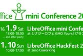LibreOffice mini Conference 2016 Osaka/Japan