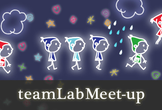 teamLab Meet-up #8「高専からチームラボのエンジニアなった」