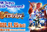 EVO Japan 2020 FIGHTING EX LAYER Side Tournament
