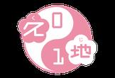 【無料】第13回 CoderDojoKuji(コーダー道場久地)