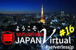 Serverless Meetup Japan Virtual #16