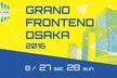 Grand Frontend Osaka 2016 懇親会