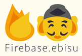Firebase.ebisu #1