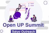 Open Up Summit Tokyo セミナー