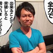 TakamitsuYotsuyanagi
