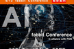 fabbit Conference in alliance with FGN ―AI―