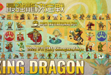 My Crypto Heroes:King Dragon~MCH Invitational#01~