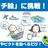 【eLV】図解の基本を学ぼう!似顔絵とシン・ポンチ絵のワークショップ