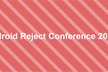 Android Reject Conference 2019/2