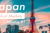 Radical Markets meetup in Japan #1