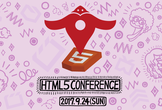 HTML5 Conference 2017