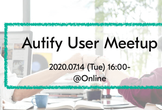 Autify User Meetup