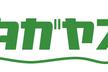 ビッグデータとデータマート【タガヤス その2】