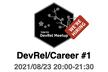DevRel/Career #1 〜オンライン・リクルーティング〜