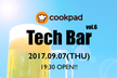 Cookpad TechBar -vol.6-