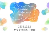 FRONTEND CONFERENCE 2019 LT受付