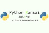 Python Kansai  #01