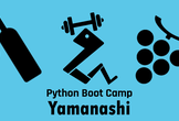 Python Boot Camp in 山梨