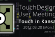 TouchDesigner User Meeting [Touch in Kansai] vol.0