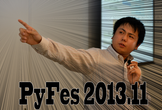 Python Developers Festa 2013.11