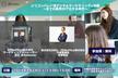 【沖縄初開催】シリコンバレー流デジタルマーケティング in 沖縄 ~全ての業界がITする時代~