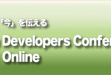 8/28 Open Developers Conference 2021 Online