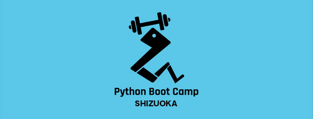 python boot camp in 静岡 connpass