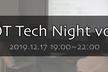 SOT Tech Night vol.1 「広告APIについて語る会」