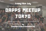 DApps Meetup Tokyo #1