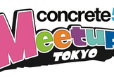 concrete5 Meetup Tokyo #30