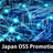 Japan OSS Promotion Forum 2018