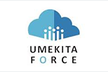 1/9(木)Umekitaforce新年LT大会
