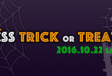 CSS Trick or Treat