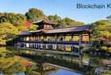 Blockchain Kyoto #15 ~ Bitcoin Pizza Day ~