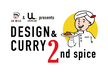 【学生向け】DESIGN & CURRY 2nd spice