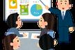ITの事業・自社商品・サービスを説明する会(計画中でもOK)
