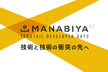 MANABIYA #2 - teratail developer days -