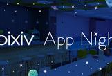 pixiv App Night