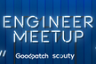 scouty ✕ Goodpatch Engineer MeetUp 〜プロダクト開発との関わり方〜