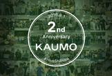 8/1(月)19:30開催 KAUMO Meetup ~カウモ設立2周年記念イベント~