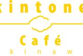 kintone Café 沖縄 Vol.5