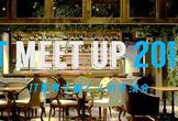 ☆IT・Web業界同士の交流会☆IT Meet up 2018
