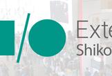 GDG Shikoku - Google I/O Extended 2014 高松会場