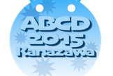 Android Bazaar & Conference Diverse 2015 Kanazawa