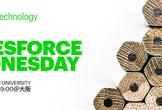 Salesforce Wednesday